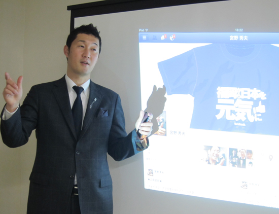 長崎でのフェイスブックセミナー