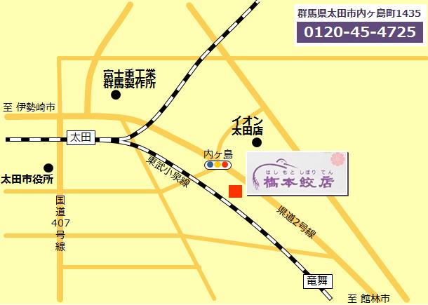 橋本絞店の地図を作成しました