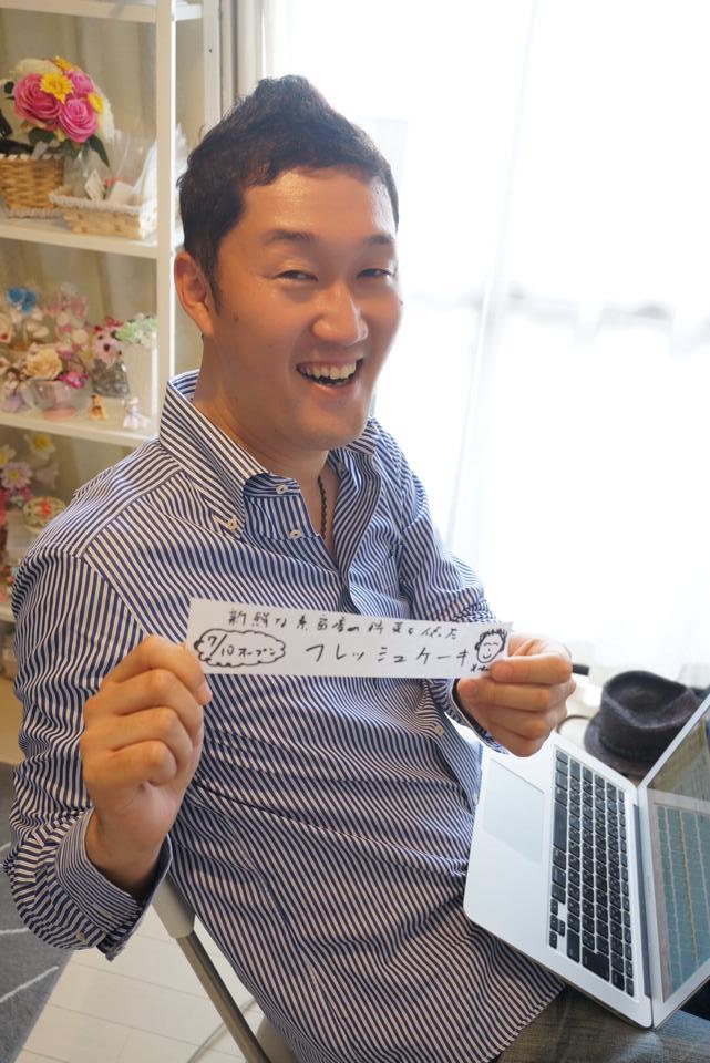 福岡での手書きチラシ勉強会
