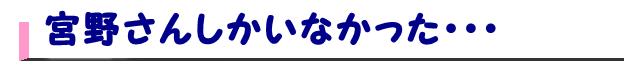 ホームページの格安制作