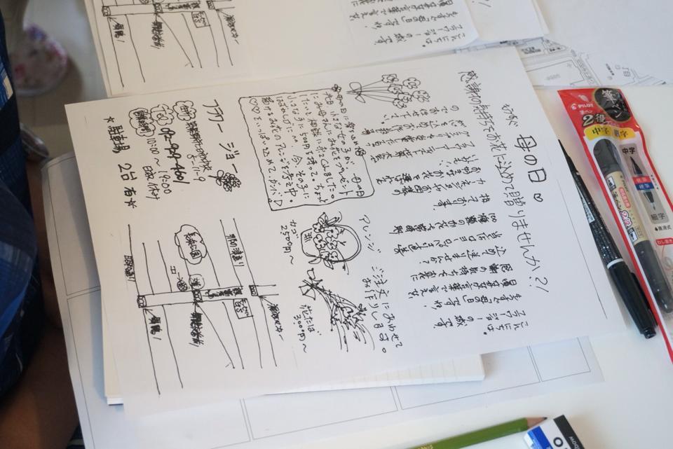 手書きチラシの見本