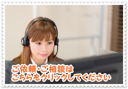 福岡の求人広告はサラブレッズLLCにお任せ