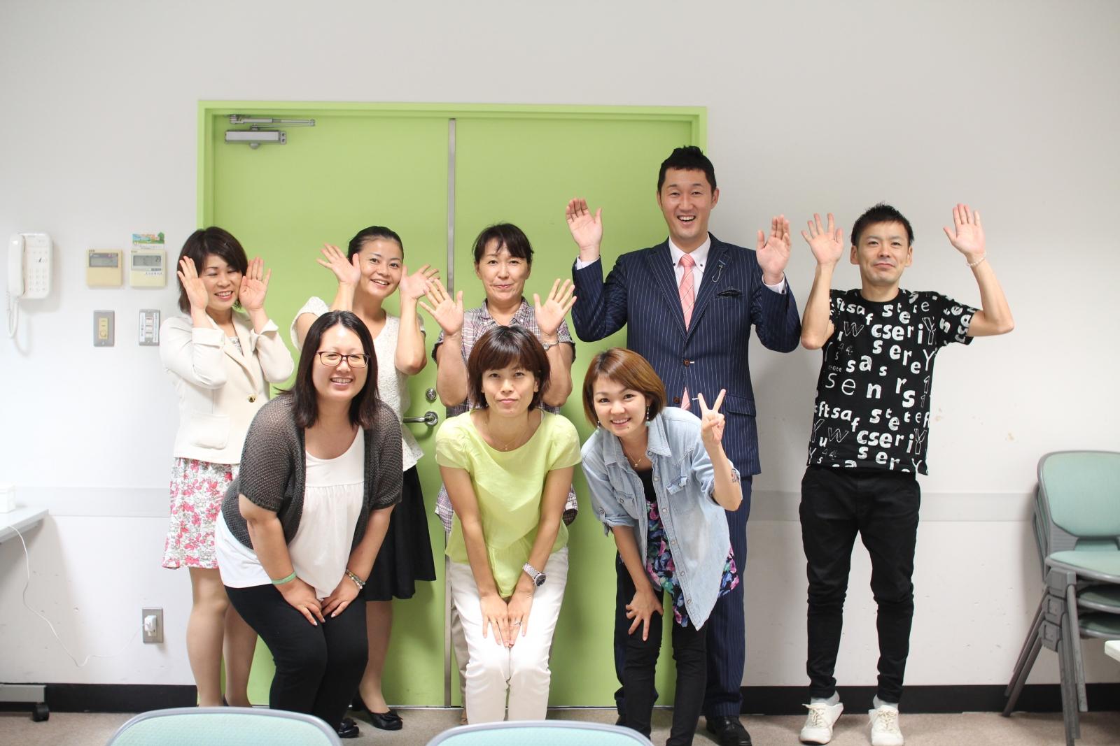 沖縄 ホームページ セミナー